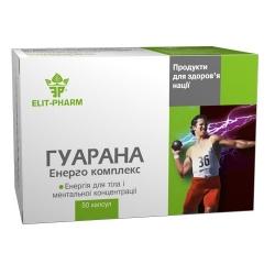 ЭНЕРГО КОМПЛЕКС ГУАРАНА