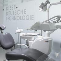 Центр немецкой стоматологии фото