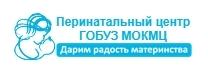 Перинатальный центр ГОБУЗ МОКМЦ