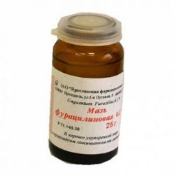 Фурацилиновая мазь 0.2%