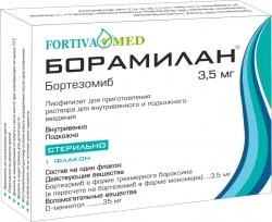 БОРАМИЛАН