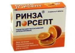 РИНЗА ЛОРСЕПТ ПЛЮС
