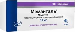 МЕМАНТАЛЬ
