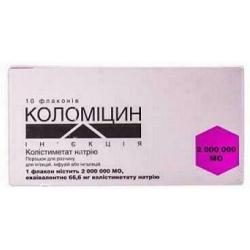 КОЛОМИЦИН
