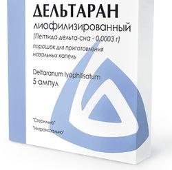 ДЕЛЬТАРАН