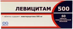 ЛЕВИЦИТАМ
